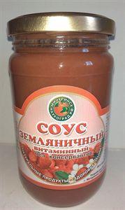 Изображение Соус земляничный  витаминный  370 гр.